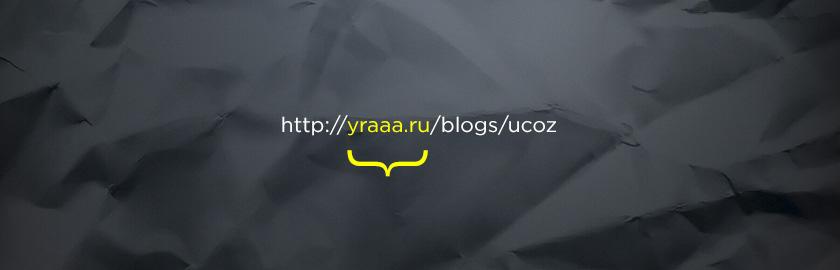 Как выделить домен сайта из ссылки?