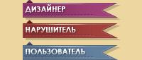 Оригинальные иконки групп