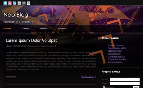 Шаблон блога на uCoz