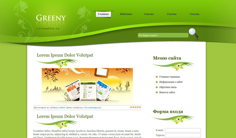Зеленый шаблон для uCoz