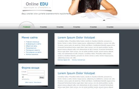 Шаблон школьного сайта для uCoz