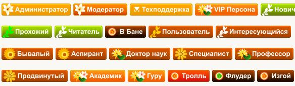 Красивые иконки групп