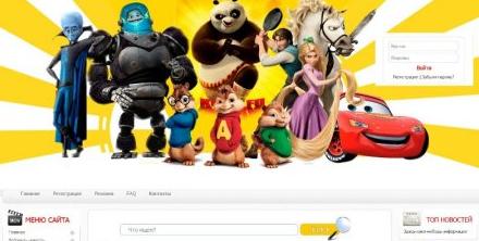 Шаблон для сайта о мультфильмах на DLE