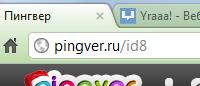Короткий адрес профиля пользователя для uCoz
