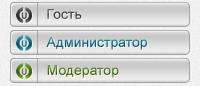 Иконки групп для uCoz