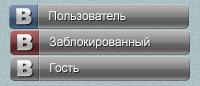 Иконки групп «В Контакте» для форума