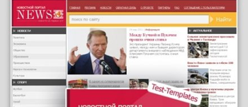 Шаблон «News» на DLE для новостного портала