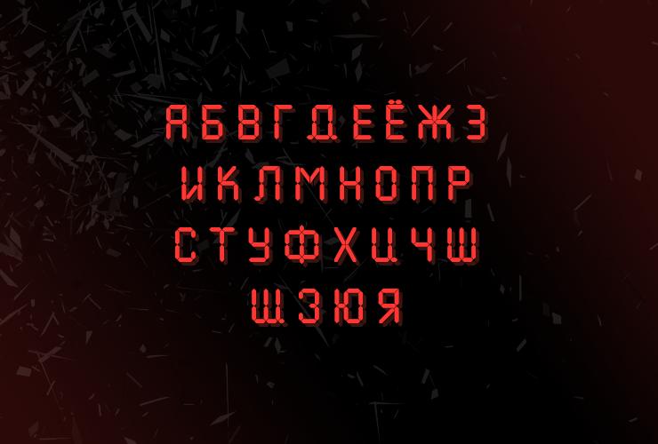 Шрифт LCD Nova 2